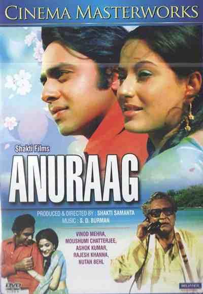 अनुराग movie poster