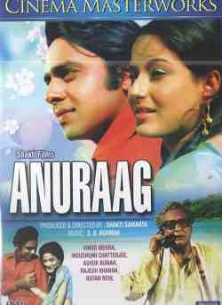 Anuraag movie poster