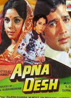 Apna Desh movie poster