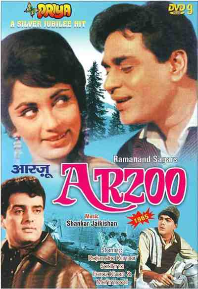 Arzoo movie poster