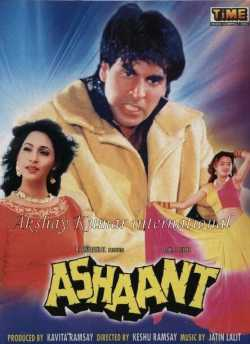 Ashaant movie poster