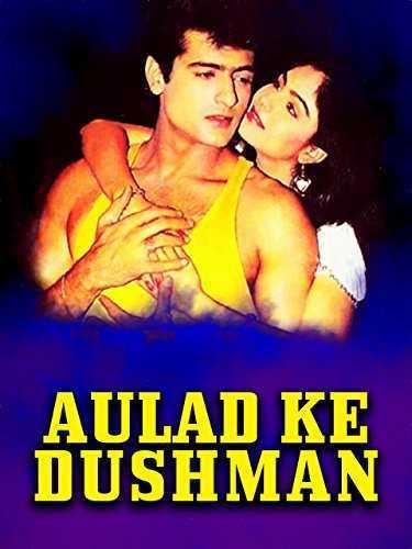 Aulad Ke Dushman movie poster