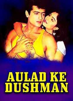 Aulad Ke Dushman movie poster