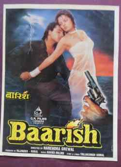 Baarish movie poster
