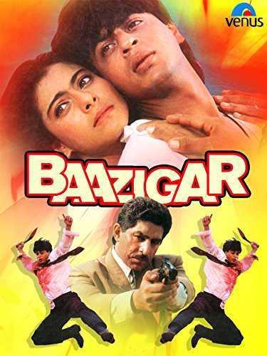 Baazigar movie poster