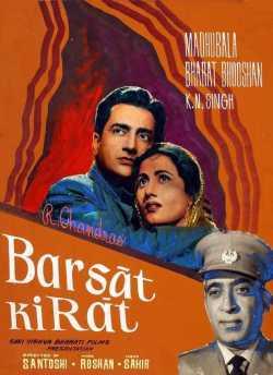 Barsaat Ki Raat movie poster