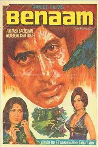 Benaam movie poster