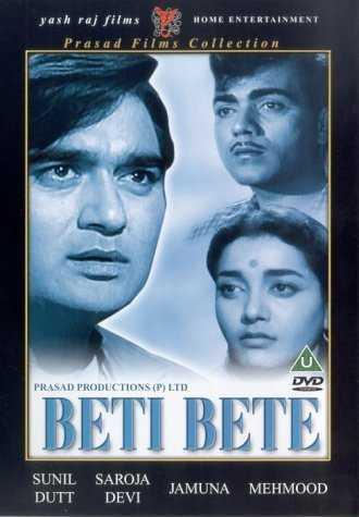 Beti Bete movie poster