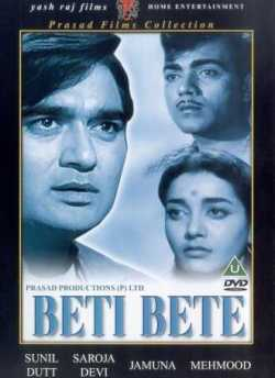 Beti Bete movie poster