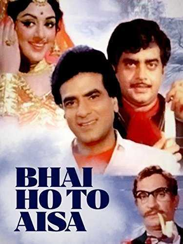Bhai Ho To Aisa movie poster