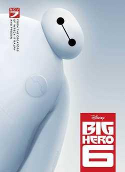 बिग हीरो 6 movie poster