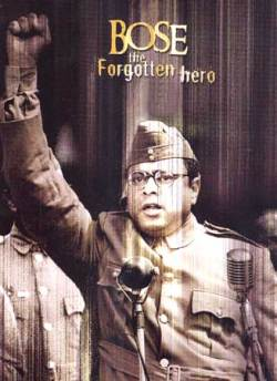 Bose: The Forgotten Hero movie poster