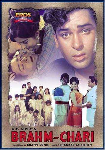 Brahmachari movie poster