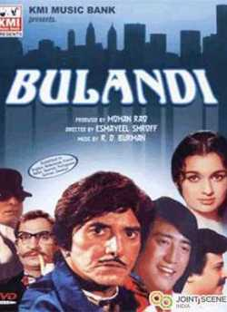Bulandi movie poster