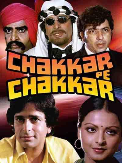 Chakkar Pe Chakkar movie poster