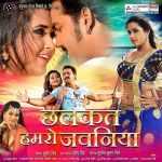Chhalakata Hamro Jawaniya album artwork