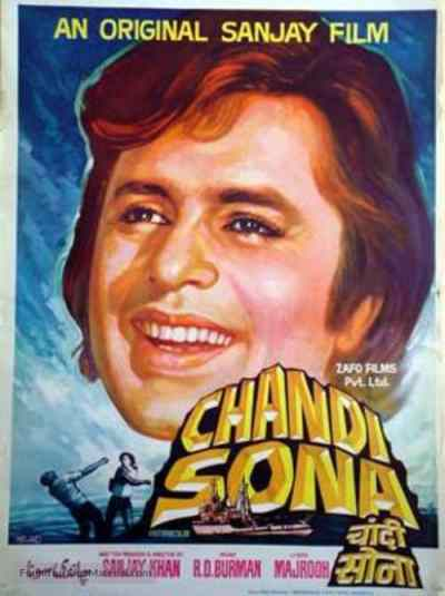 Chandi Sona movie poster