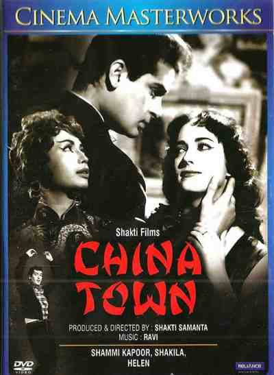 China Town movie poster
