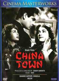 चाइना टाउन movie poster
