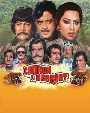 Choron Ki Baaraat movie poster