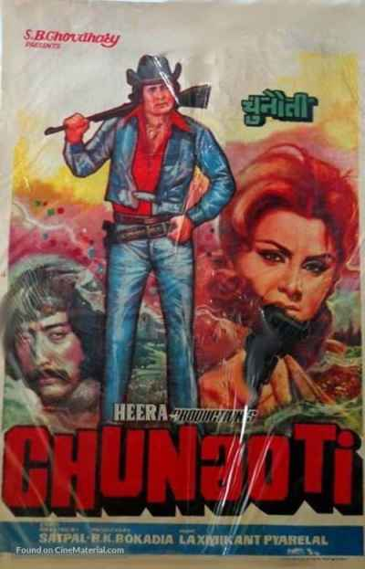 Chunaoti movie poster