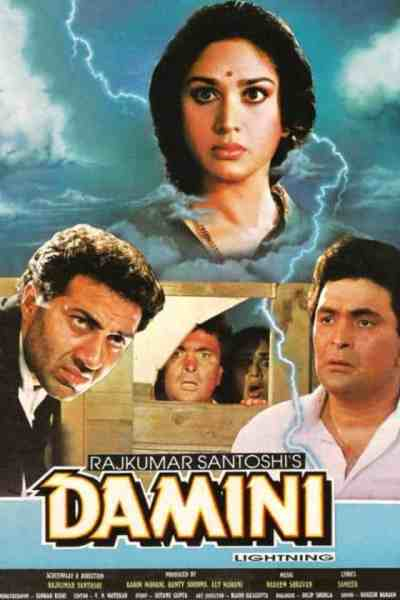 दामिनी movie poster