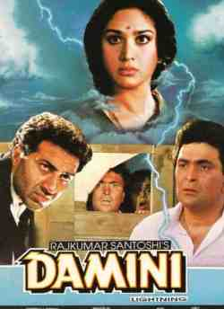 Damini movie poster