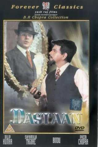 Dastaan movie poster