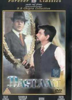 Dastaan movie poster