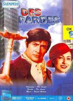 Des Pardes movie poster