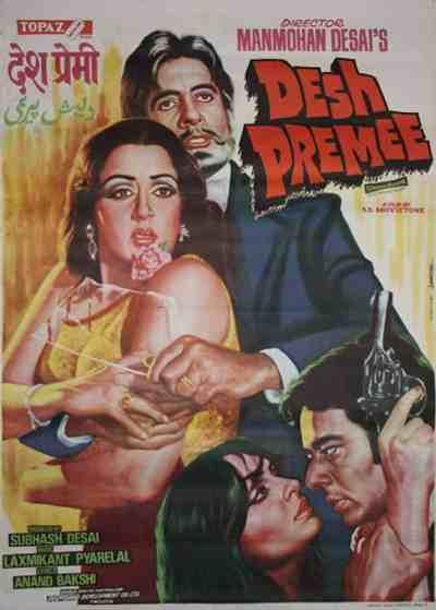 Desh Premee movie poster