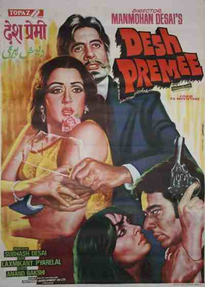 Desh Premee movie poster