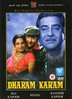 Dharam Karam movie poster