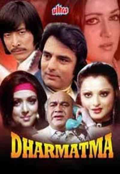 धर्मात्मा movie poster