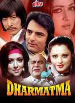 Dharmatma movie poster