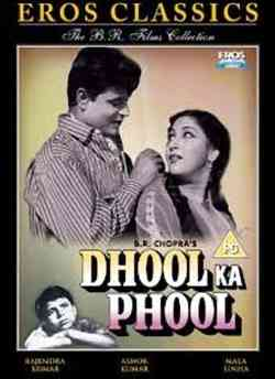 Dhool Ka Phool movie poster
