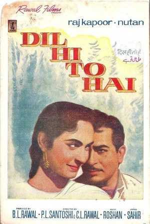 Dil Hi To Hai movie poster