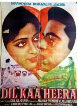 Dil Ka Heera movie poster