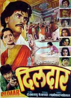 Dildaar movie poster