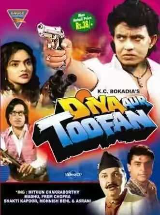 Diya Aur Toofan movie poster