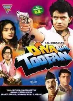 Diya Aur Toofan movie poster