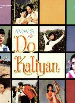 Do Kaliyan movie poster