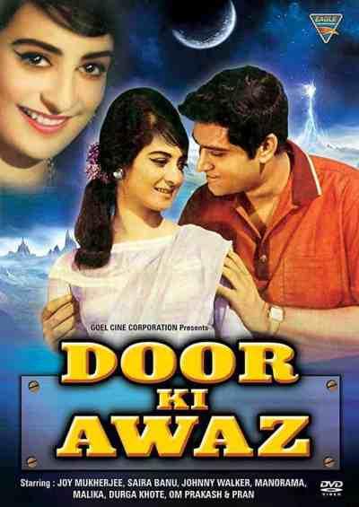 Door Ki Awaaz movie poster