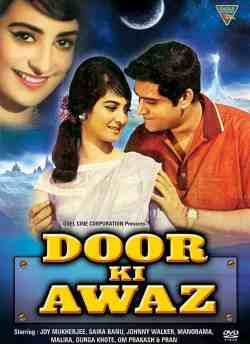 Door Ki Awaaz movie poster