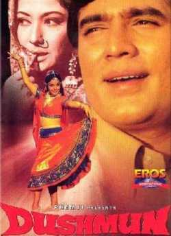 Dushman movie poster