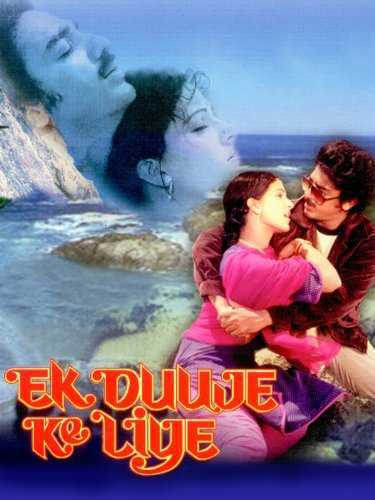 Ek Duuje Ke Liye movie poster