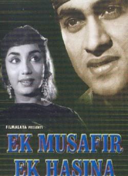 एक मुसाफिर एक हसीना movie poster