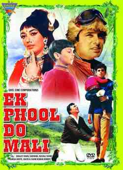 Ek Phool Do Mali movie poster