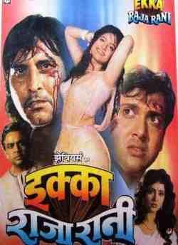Ekka Raja Rani movie poster