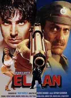 एलान movie poster